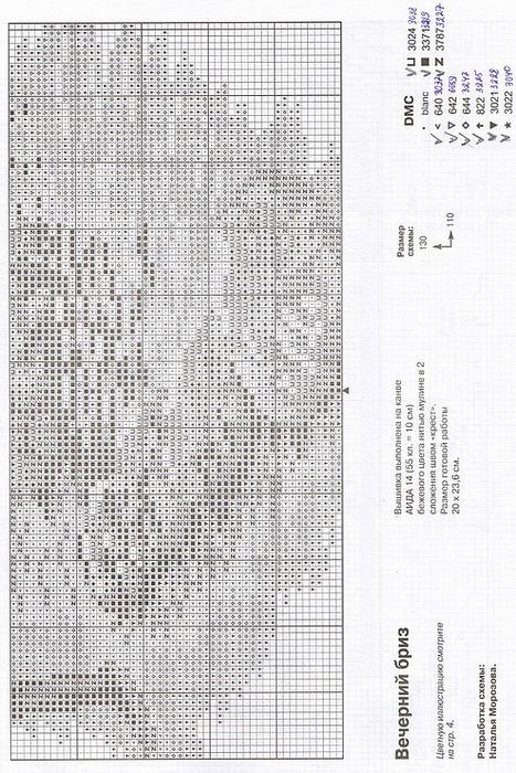 2001 (467x700, 187Kb)