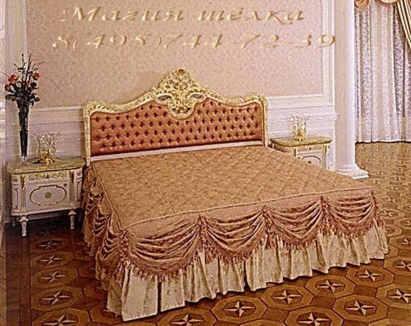 Покрывала на кровать с оборкой своими руками