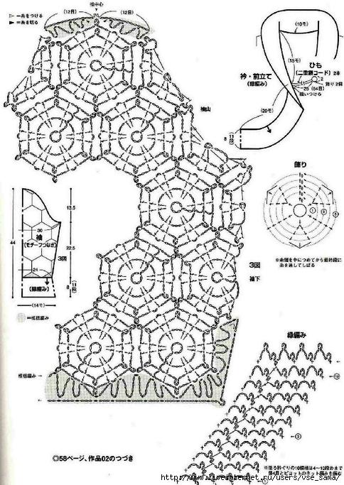 Реле контроля однофазного напряжения УЗМ-50М УЗМ-51М 8