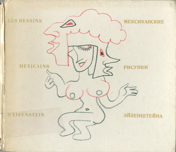 eyzenshteyn-eroticheskie-risunki