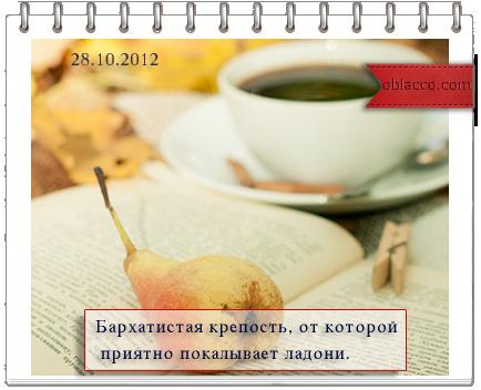 Воскресный кофе с газетой. Кофейная Германия