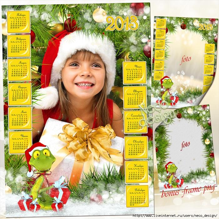 1351344286_calendar_snake (700x700, 576Kb)