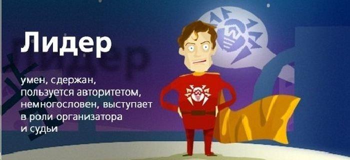 vidy_posetitelejj_internetsajjtov_9_foto_1 (700x320, 37Kb)