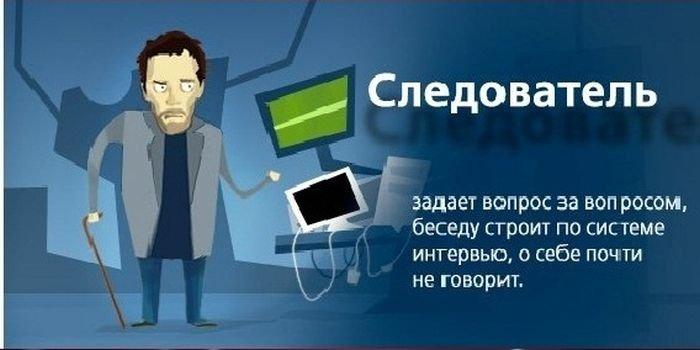 vidy_posetitelejj_internetsajjtov_9_foto_7 (700x350, 37Kb)