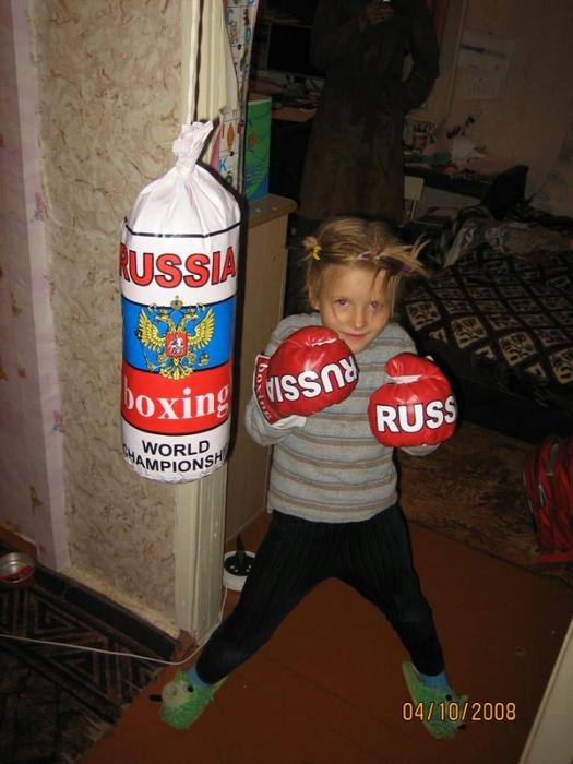 саша бокс (525x700, 229Kb)