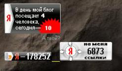 1207817_schetchik_jpg_123 (247x144, 12Kb)