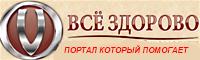 20947e273efe22ad9ab299b980b79818 (200x60, 25Kb)