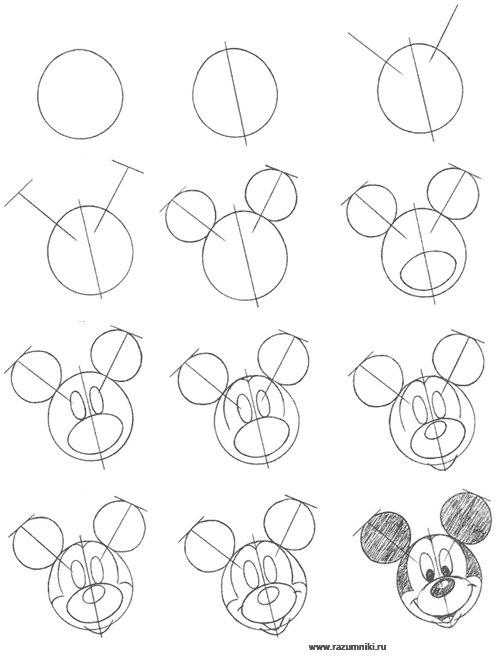 игры рисовалки микки мауса