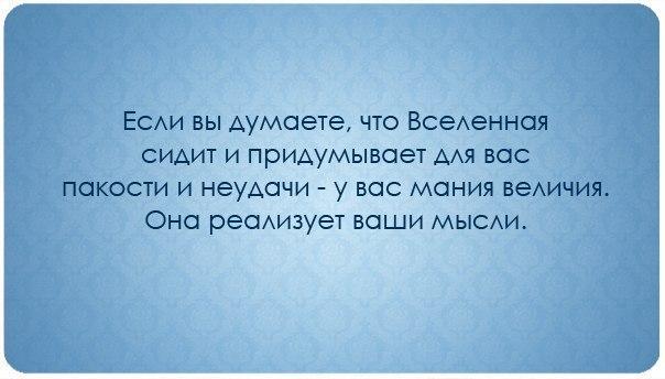 Картинки з уматними текстами - Страница 47 - Гумор / Humor / Приколи - Lutsk Board - Луцкий форум - Борда
