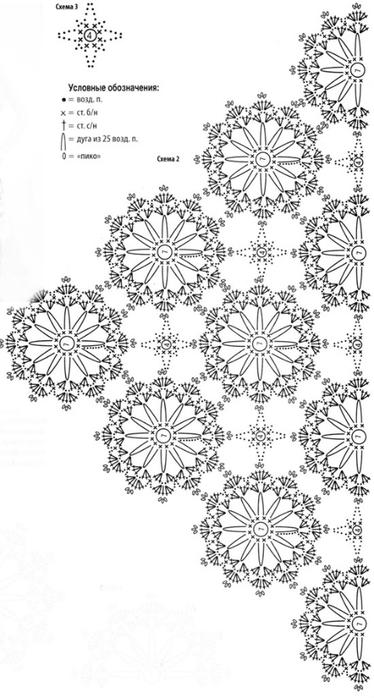 sl_028-1 (374x700, 142Kb)