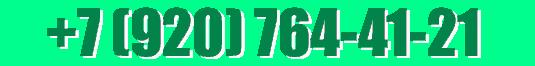 93204601_telefon (535x66, 6Kb)