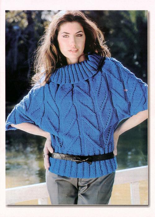 вязание схемы для вязания