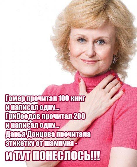 1350497216_poneslosi-6 (470x570, 64Kb)