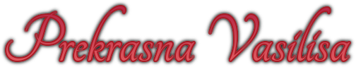 интересный блог prekrasna-vasilisa.org