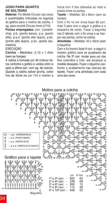 схема пледа (378x700, 192Kb)