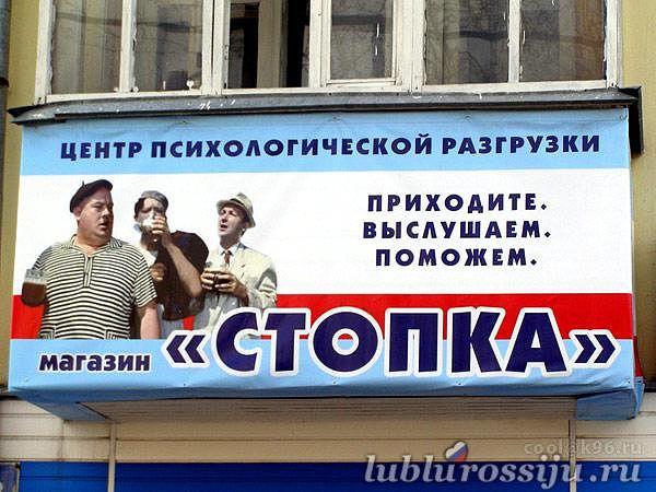 92939842_3286968_magazin_stopka (600x450, 60Kb)