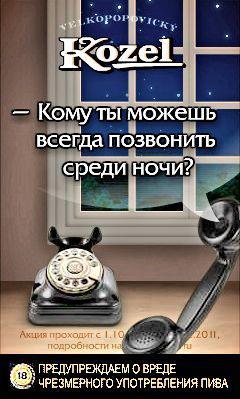599344_402599989786264_348573292_n (240x399, 26Kb)