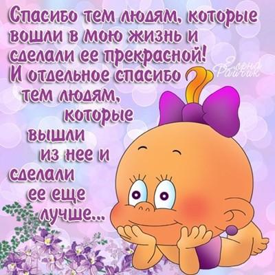 89796077_large_HHpuBU (400x400, 59Kb)