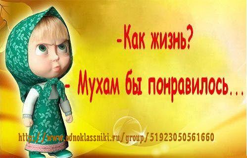 92807304_masha57 (499x319, 40Kb)
