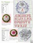Превью Pincushions (21) (529x700, 517Kb)