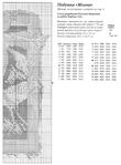 Превью 12 (515x700, 193Kb)