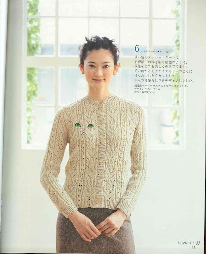 Let's knit series 2005 Vol.5 010 (415x512, 59Kb)