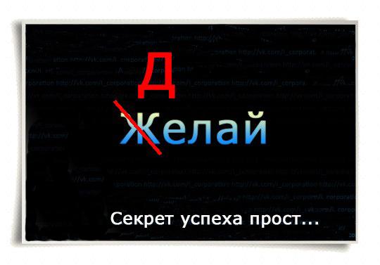 1351533427_222 (540x377, 98Kb)