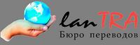 бюро переводов (200x65, 18Kb)