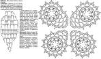 Превью 0_3fa5f_de2e9d96_XL (700x409, 109Kb)