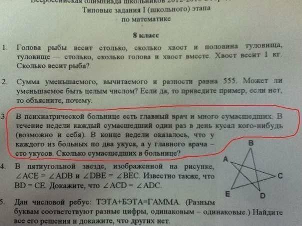 875697_podborka_28 (604x453, 41Kb)