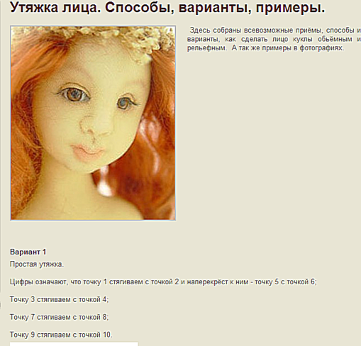 image (509x488, 263Kb)