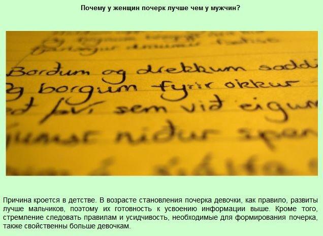 12_interesnykh_faktov_13_foto_12 (636x465, 54Kb)