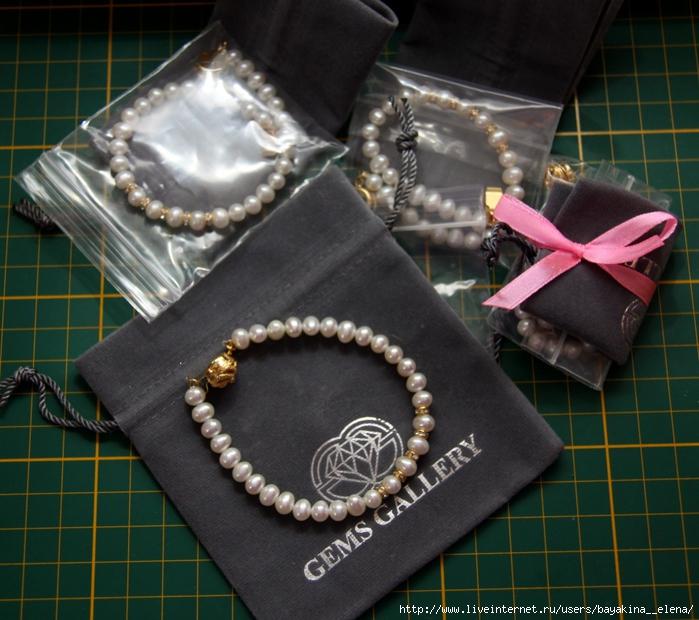 Как упаковать браслет в подарок