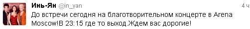 PIC63 (502x60, 10Kb)
