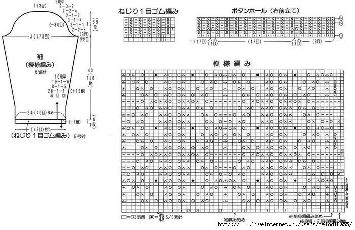 л4 (700x454, 230Kb)
