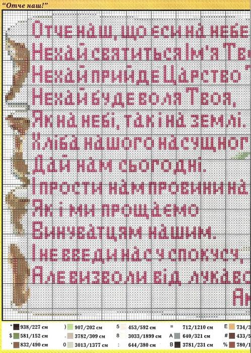 20 (498x700, 235Kb)