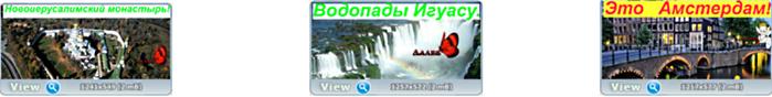 528792d3971771545fc655771463df98 (700x88, 85Kb)