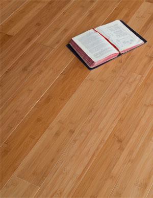 massivnaya_doska_magestik_floor_bambuk_kofe (300x387, 24Kb)