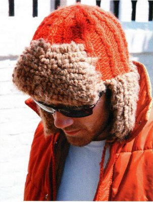 Мужская шапка-ушанка.