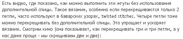 носки_11 (601x130, 38Kb)