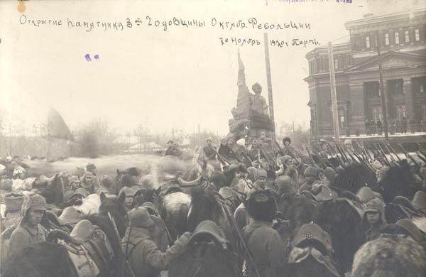 октябрьская революция в перми вид