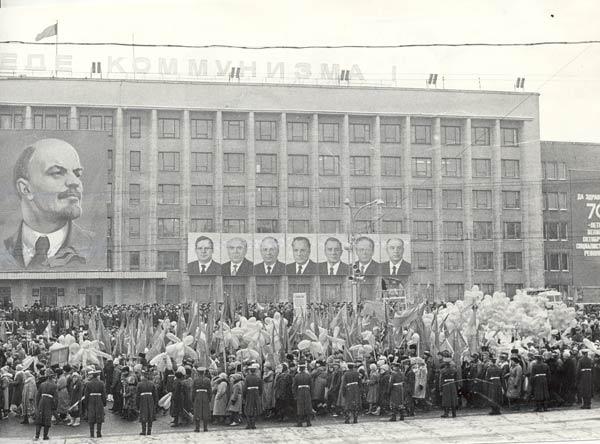 Фотографии времен СССР.