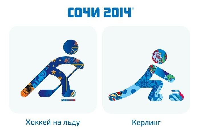 скачать торрентом игры олимпиада
