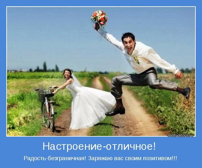 3841237_motivator40881 (644x536, 46Kb)