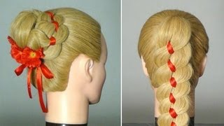 Смотреть онлайн Плетение косы из 4-х прядей с лентой.  Ribbon Braid Hairstyle tutorial.