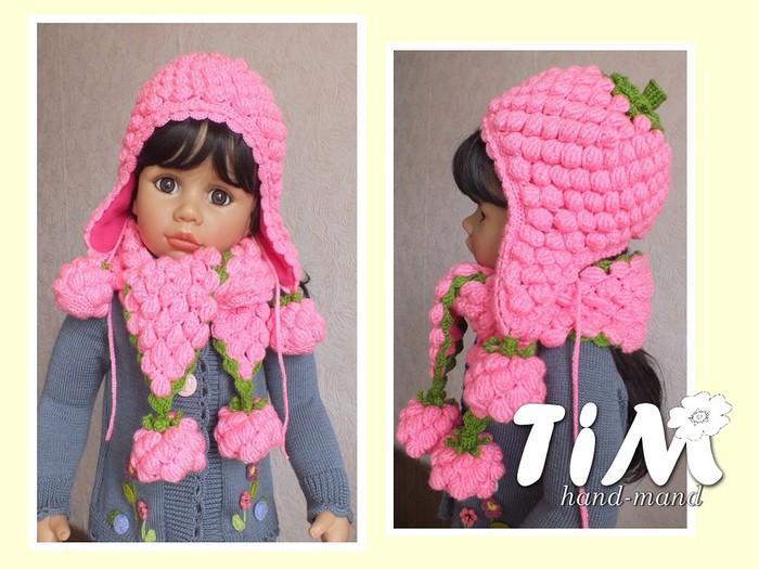 """童帽""""草莓""""(套装:帽子+围巾+手套) - maomao - 我随心动"""