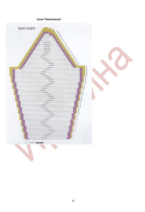 281781-42f8b-52451570-m750x740-u460a8 (479x700, 56Kb)