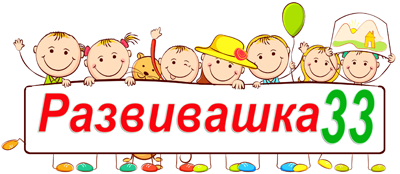 4653273_bez_imeni2 (400x174, 70Kb)