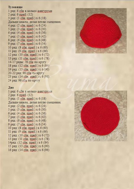 a085d7ee163b (454x640, 58Kb)