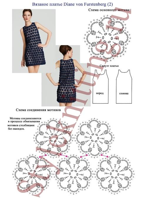 Платье крючком летнее своими руками схема